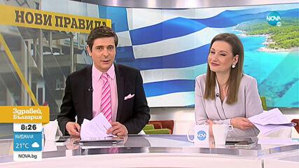 """Над 10 километра е опашката на единствения вход за Гърция – ГКПП """"Кулата"""""""