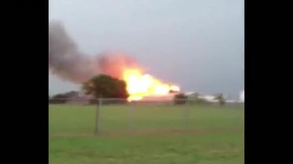 Ужасяваща Експлозия Завод За Торове До Уако