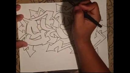 Как да нарисуваме графит 13