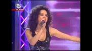Music Idol 2 Ана - Dime La Verdad / 28.04.