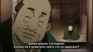 [ Bg Sub ] Samurai Champloo Епизод 11
