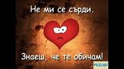 Teodor Koi4inov - Az I Ti, Ti I Az
