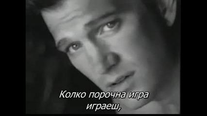 Chris Isaak - Wicked Game (бг Суб)