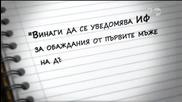 Какво пишеше в тефтерчето на Филип Златанов- - Часът на Милен Цветков (25.09.2014)
