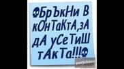 Alioshata