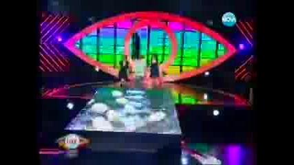 Опа Къци Стиле - Вип Брадър България 12.11.2012