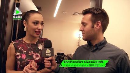 Bg Music Loading - Мария Илиева и Roots Rocket