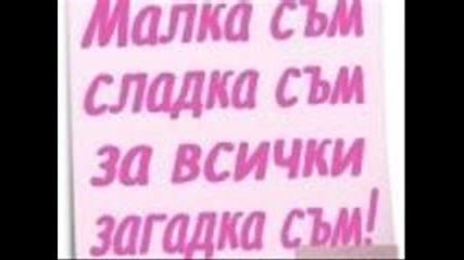 Nasko Mentata - Zashto li stradat dve surca Bg