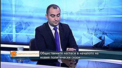 Александър Иванов: Ще има разговор между правителството и синдикатите в МВР