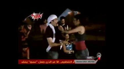 Issaf - ma3lesh ba2a