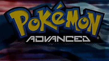 Pokemon Сезон 6 (advanced) бг аудио Реклама 3