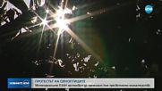 """Синоптиците от НИМХ призовават премиера да ги """"извади"""" от БАН"""