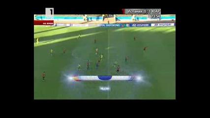 Испания 0 - 1юар гол на Велла