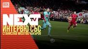 "NEXTTV 024: Esport Гост: Интервю със Станислав ""WickyBG"" Чакъров"
