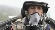 Пожелай, Тамада - Вахтанг Кикабидзе