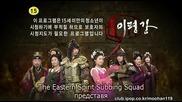 Invincible Lee Pyung Kang.13.1