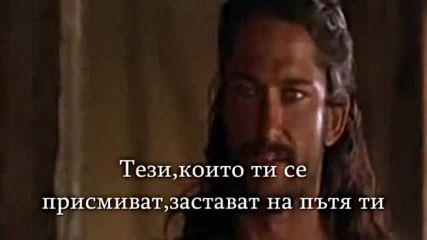 Сърце от стомана ❣️ Manowar _ Heart Of Steel / Превод /