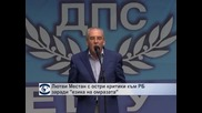 """Местан критикува реформаторите за """"езика на омразата"""""""