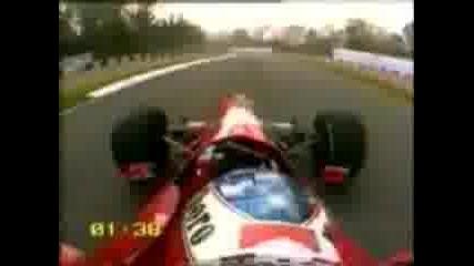 F1 Срещу Ферари Срещу Фиат