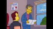 The Simpsons (01.07.2009) Bg Audio