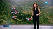 Прогноза за времето (17.10.2016 - обедна емисия)