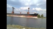 Големият Кораб Минава