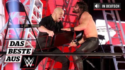 Das Beste aus WWE - Wochenrückblick, 15. Dezember 2018 (DEUTSCH)