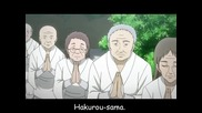 [hq] Ookami kakushi - 08 [eng sub]