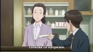 Kiseijuu Sei no Kakuritsu 01 [ Бг Субс ] Върховно Качество