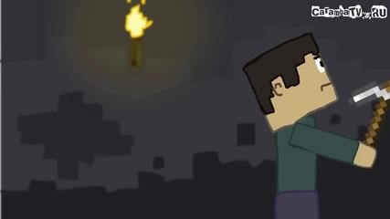 Типичната нощ за едно пълзящо растение (minecraft)