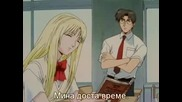 Great Teacher Onizuka - Епизод 16 - Bg Sub