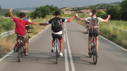 До Перперикон с колела - Обиколка на България 2014 - 5 част !!!