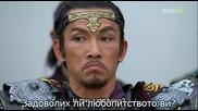 Kim Soo Ro.24.2