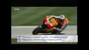 Педроса спечели квалификацията в Индианаполис, Стонър падна тежко