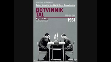 The Life and Times of Mikhail Tal