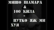 100 Kila Feat. Misho Shamara - Putko Qj Mi Huq