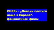 Tv Levski