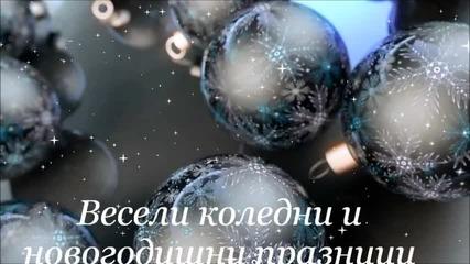 Dimos Anastasiadis 2012 - Танцувай с мен - Mazi Mou Xorepse