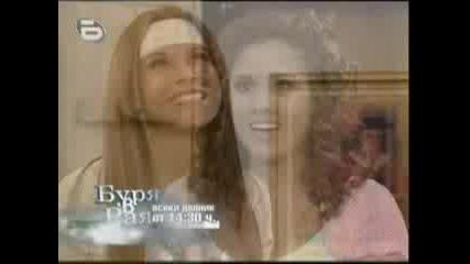 Неопитомени Красавици Епизод 65 Бг Аудио
