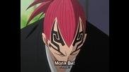 Bleach - Епизод 119 - Bg Sub