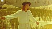 Суламит - Български 1997