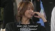 Бг Субс - Gokusen - Сезон 3 - Епизод 7 - 1/3