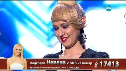 Невена Пейкова - X Factor Live (09.02.2015)