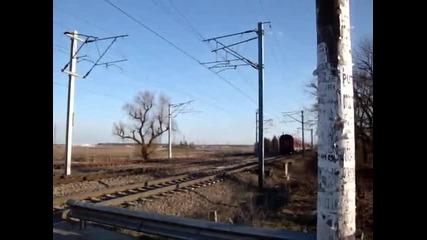 Tren International Cu Electrica Clasica