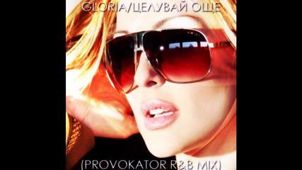 Глория feat. Busta Rhymes - Целувай още (provokator R&b Mix)