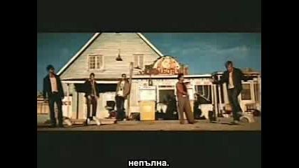 Backstreet Boys - Incomplete (bg Субтитри)