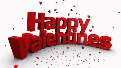 Честит Свети Валентин !