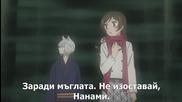[easternspirit] Kamisama Hajimemashita S2 - 07 bg