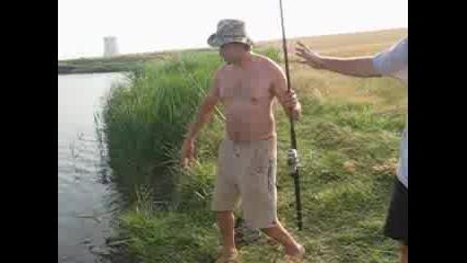 Риболов - Амур