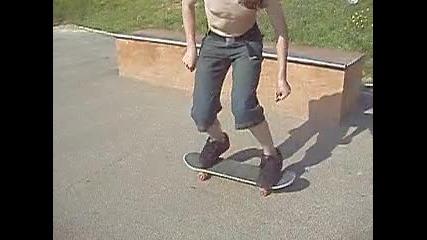 Скейт Трик - Heelflip